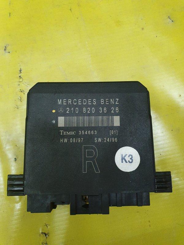 Электронный блок Mercedes-Benz E-Class W210 112 1998
