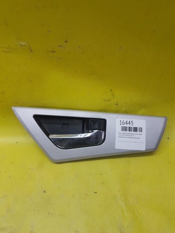 Ручка двери внутренняя Lifan X60 LFB479Q 2013 передняя правая