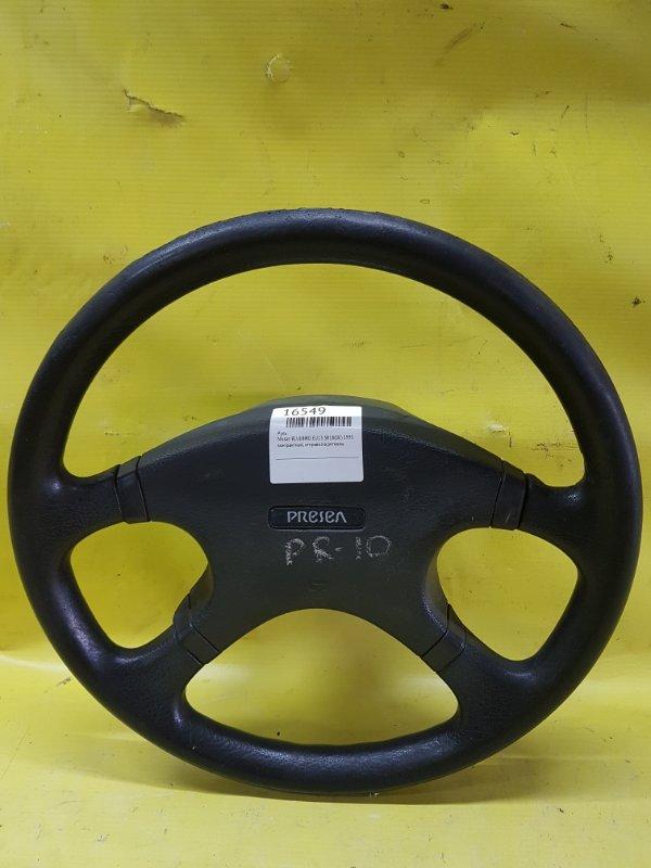 Руль Nissan Bluebird EU13 SR18(DE) 1995