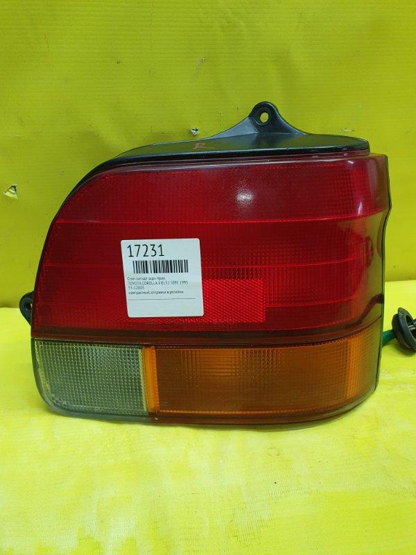 Стоп-сигнал Toyota Corolla Ii EL51 5EFE 1995 задний правый