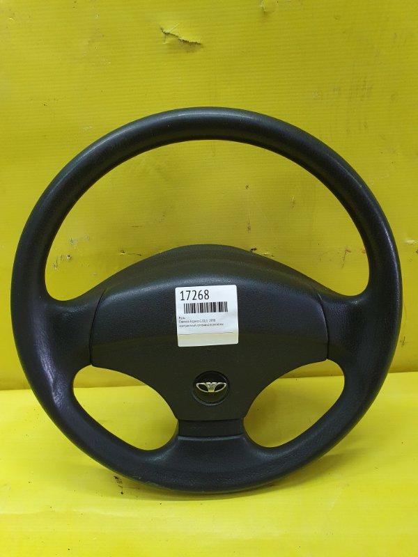 Руль Daewoo Espero C20LE 1998