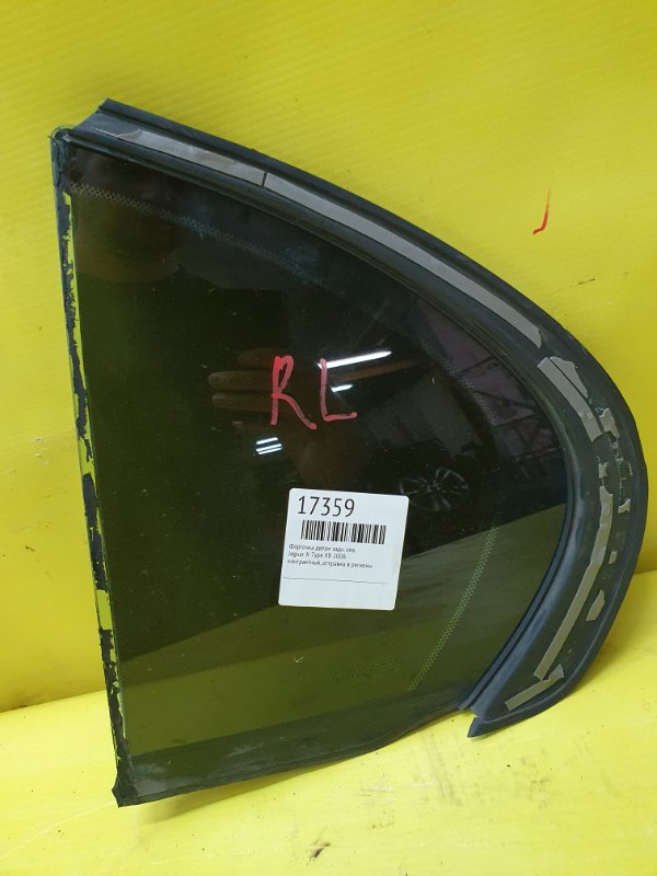 Форточка двери Jaguar X-Type XB 2006 задняя левая