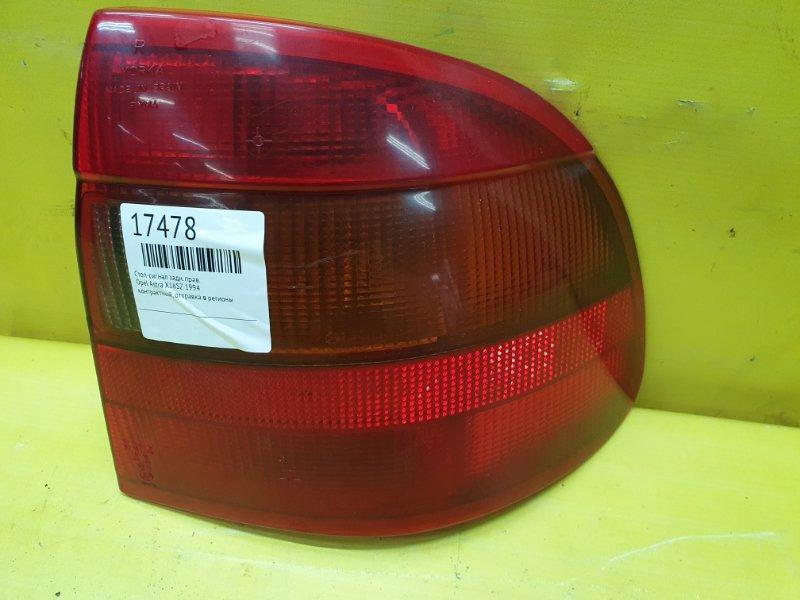 Стоп-сигнал Opel Astra X16SZ 1994 задний правый
