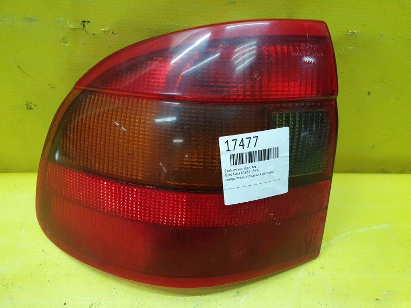 Стоп-сигнал Opel Astra X16SZ 1994 задний левый