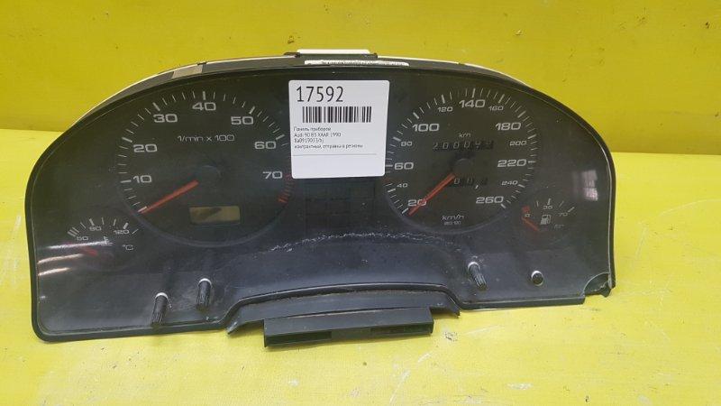 Панель приборов Audi 90 B3 XAAR 1990