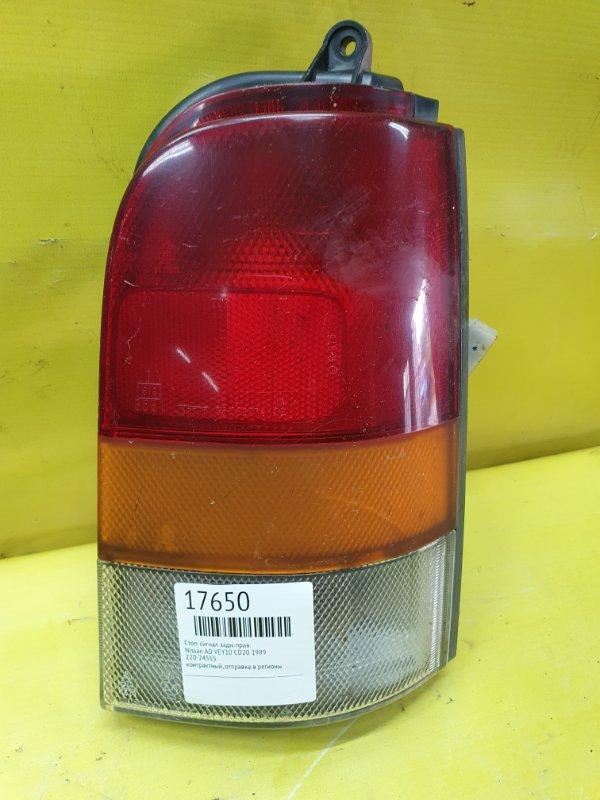 Стоп-сигнал Nissan Ad VEY10 CD20 1999 задний правый