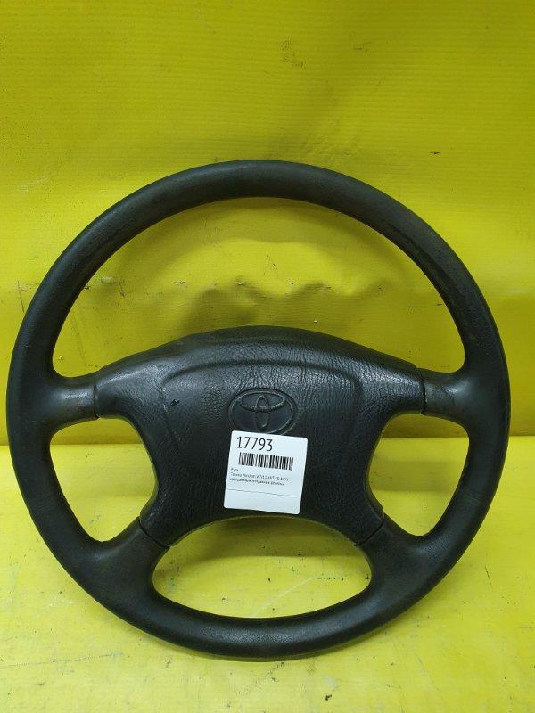 Руль Toyota Windom VCV11 4VZ-FE 1995