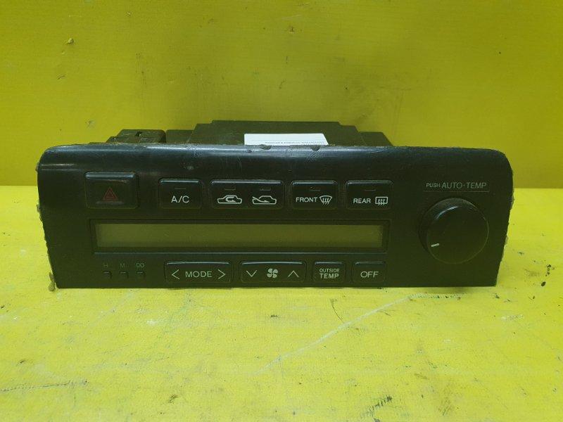 Блок управления климат-контролем Toyota Windom VCV11 4VZ-FE 1995