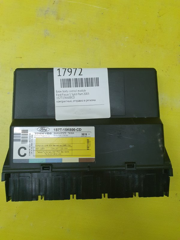 Блок body control module Ford Focus 1 SPLIT-PORT 2003