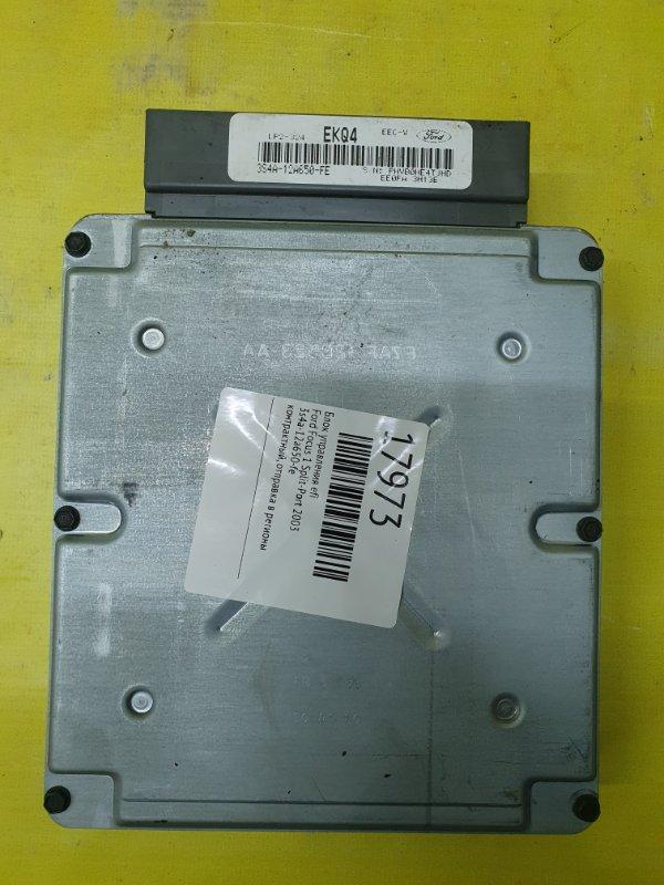 Блок управления efi Ford Focus 1 SPLIT-PORT 2003