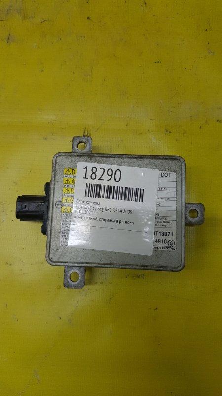 Блок ксенона Honda Odyssey RB1 K24A 2005