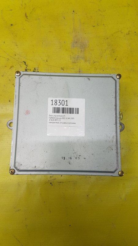 Блок управления efi Honda Odyssey RB1 K24A 2005