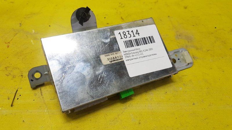 Электронный блок Honda Odyssey RB1 K24A 2005