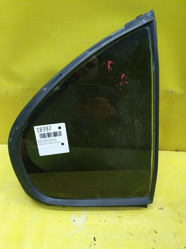 Форточка двери Nissan Cefiro A32 VQ25 1995 задняя правая