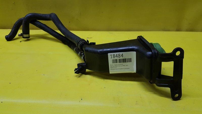 Бачок гидроусилителя Audi A4 058253033E AMB 2003