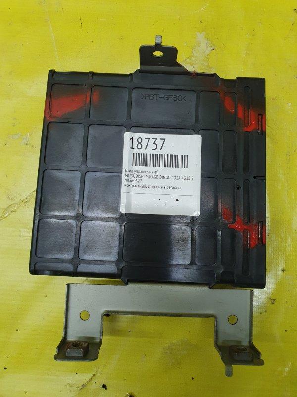 Блок управления efi Mitsubishi Mirage Dingo CQ2A 4G15 2001