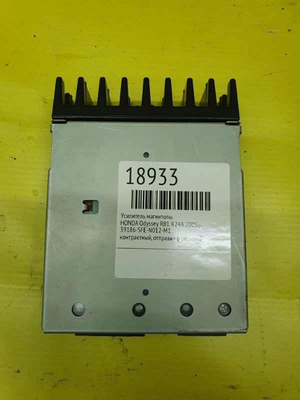 Усилитель магнитолы Honda Odyssey RB1 K24A 2005