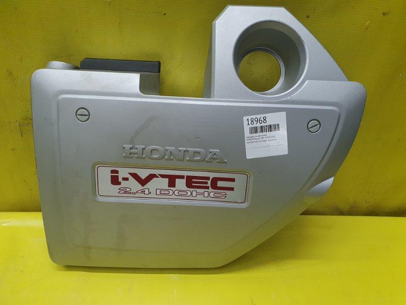 Накладка на двигатель Honda Odyssey RB1 K24A 2006