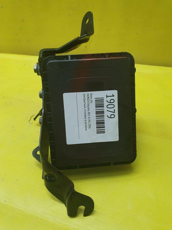 Блок abs Honda Odyssey RB1 K24A 2006