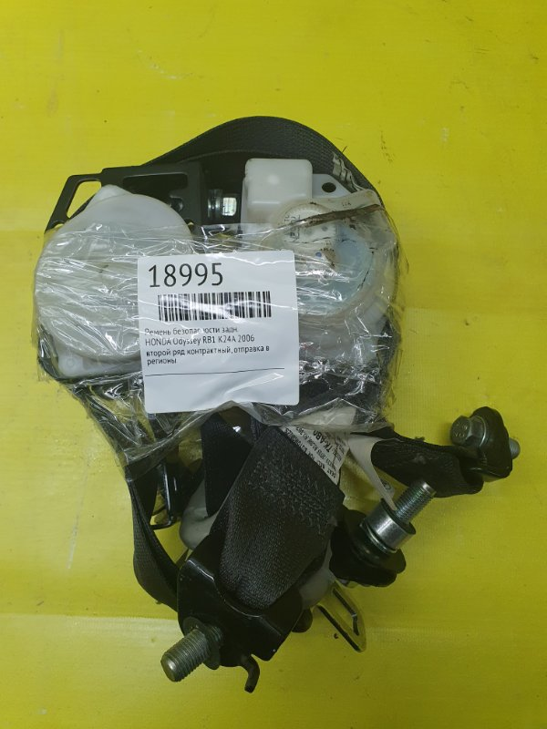 Ремень безопасности Honda Odyssey RB1 K24A 2006 задний