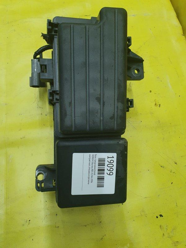 Блок предохранителей Honda Odyssey RB1 K24A 2006