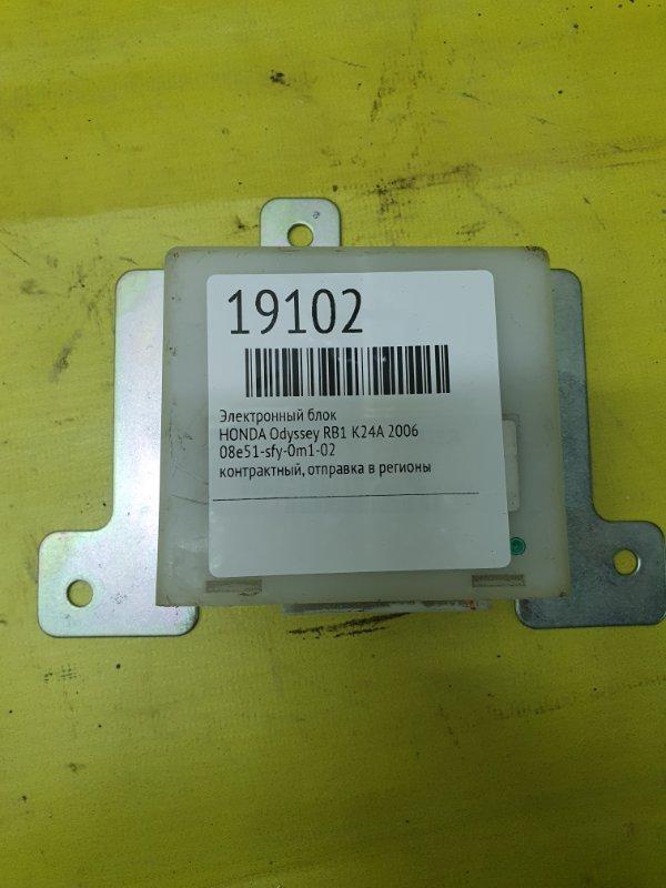 Электронный блок Honda Odyssey RB1 K24A 2006