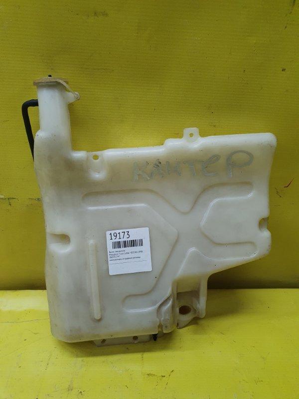 Бачок омывателя Mitsubishi Fuso Canter 4D334A 1998