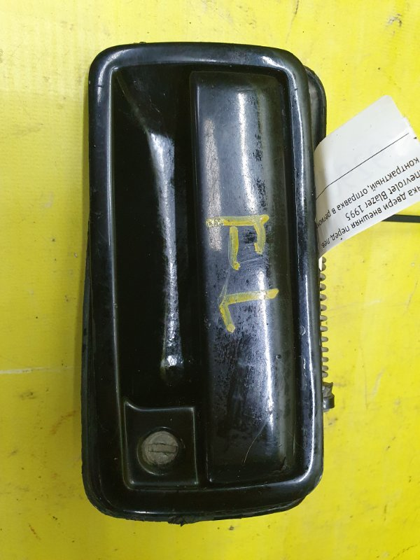 Ручка двери внешняя Chevrolet Blazer 1995 передняя левая
