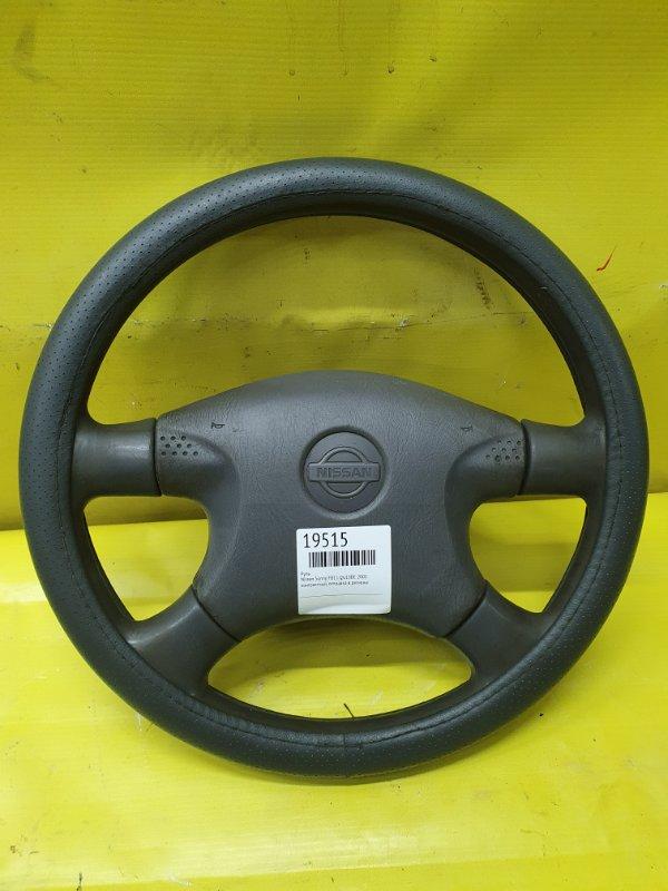Руль Nissan Sunny FB15 QG15DE 2001