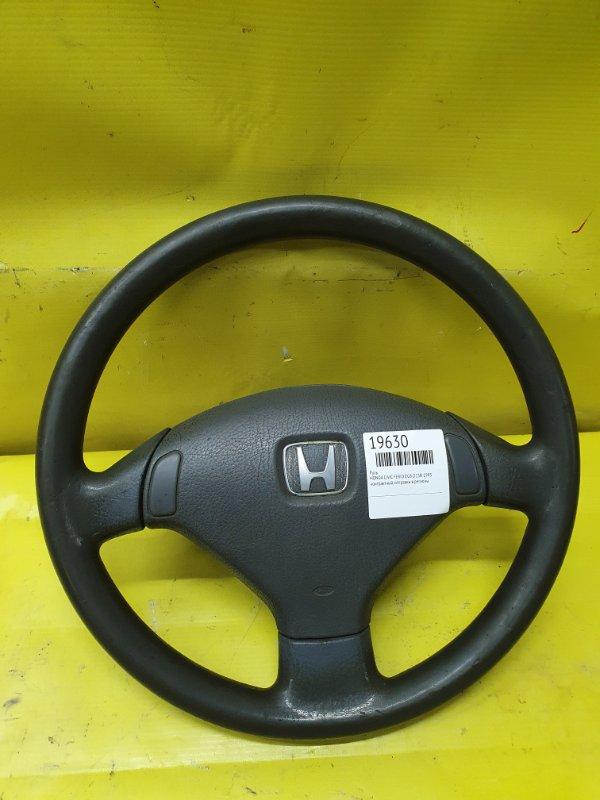 Руль Honda Civic Ferio EG8 D15B 1993