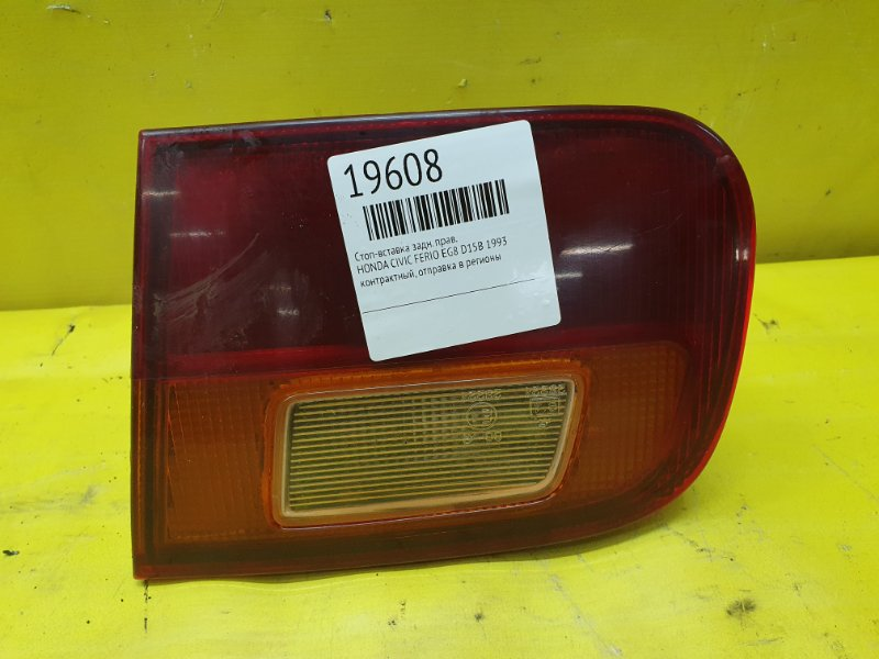 Стоп-вставка Honda Civic Ferio EG8 D15B 1993 задняя правая
