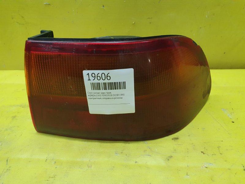 Стоп-сигнал Honda Civic Ferio EG8 D15B 1993 задний правый