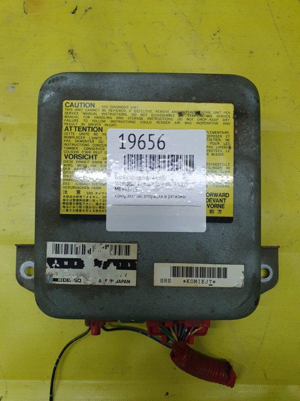 Блок управления аирбаг Mitsubishi Pajero V45W 6G74 1995