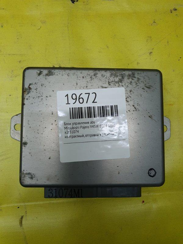 Блок управления abs Mitsubishi Pajero V45W 6G74 1995