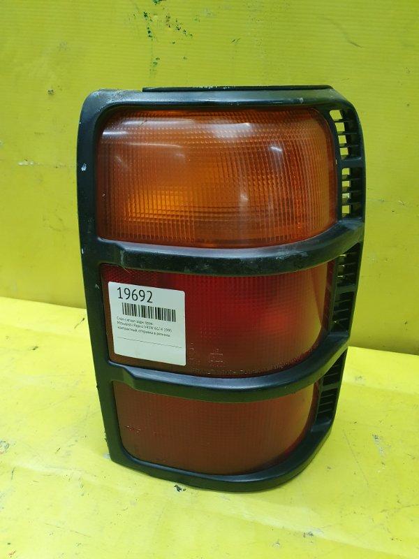 Стоп-сигнал Mitsubishi Pajero V45W 6G74 1995 задний правый