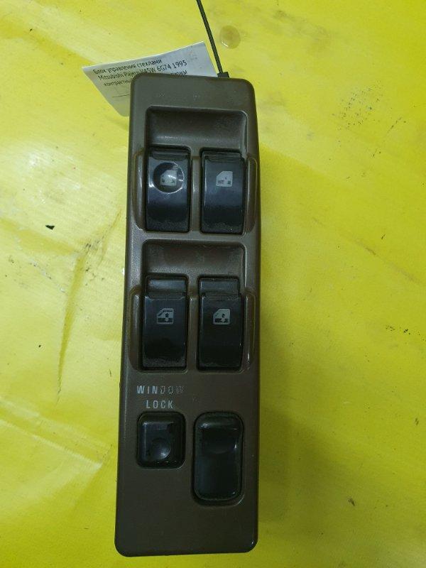 Блок управления стеклами Mitsubishi Pajero V45W 6G74 1995