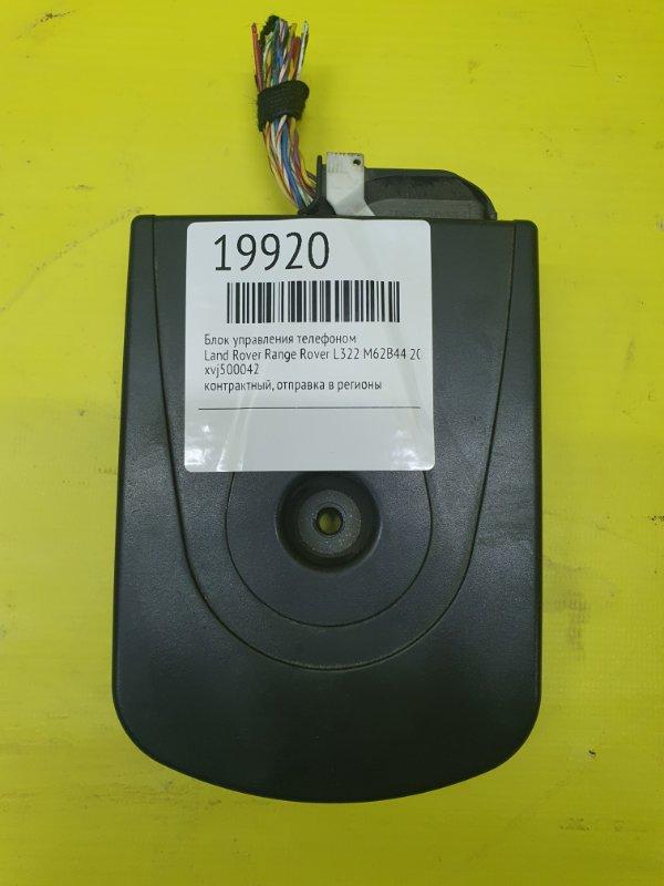 Блок управления телефоном Land Rover Range Rover L322 M62B44 2004