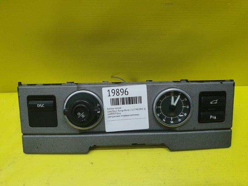 Кнопки прочие Land Rover Range Rover L322 M62B44 2004