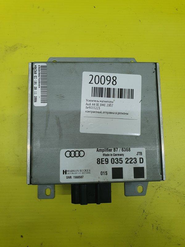 Усилитель магнитолы Audi A4 8E BWE 2007