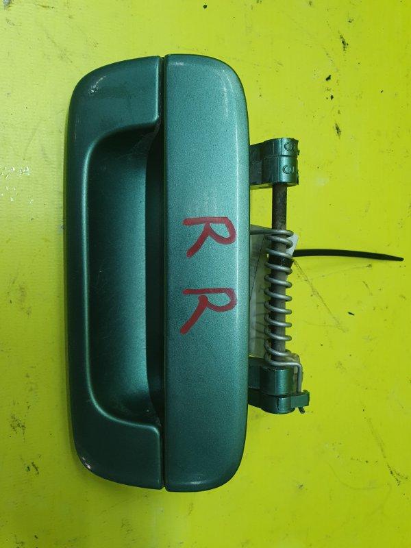 Ручка двери внешняя Peugeot 406 8B PSA6FZ10LT 2001 задняя правая