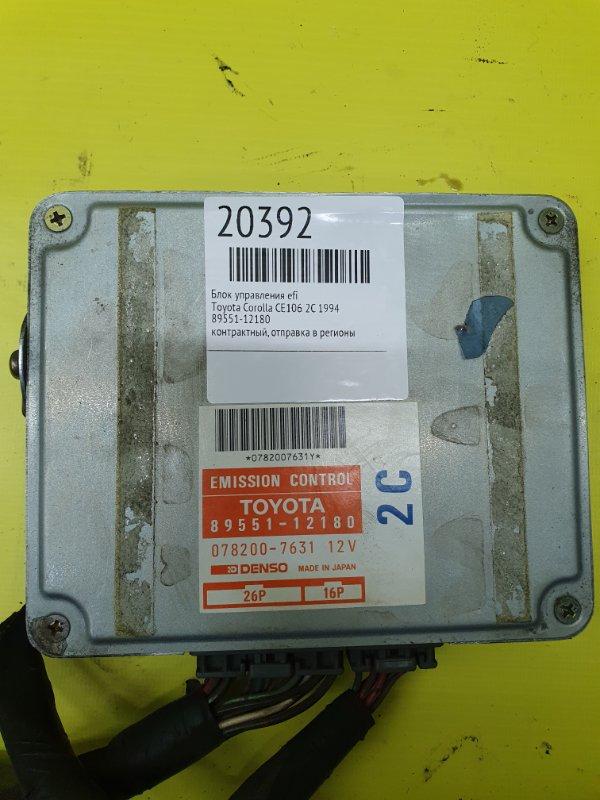 Блок управления efi Toyota Corolla CE106 2C 1994