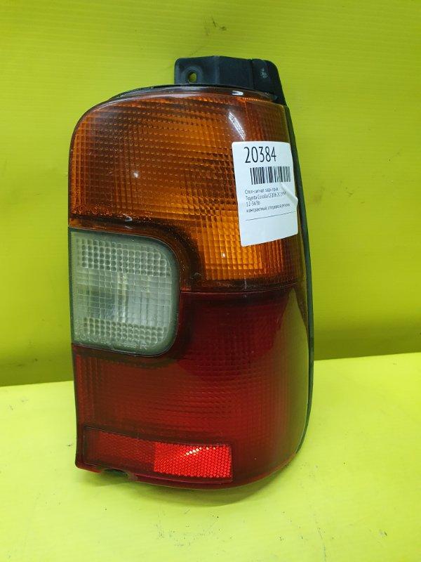 Стоп-сигнал Toyota Corolla CE106 2C 1994 задний правый