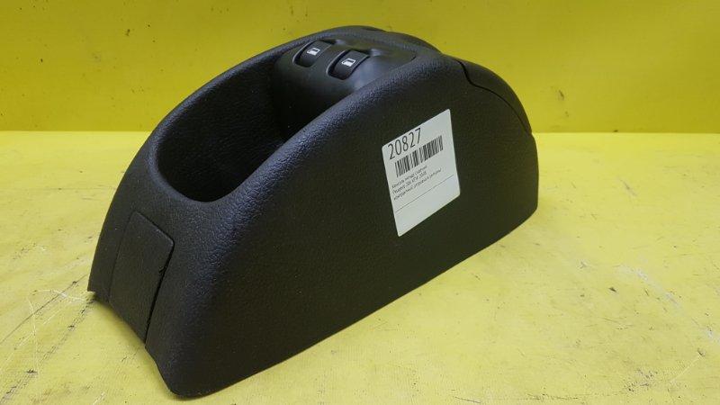 Консоль между сидений Peugeot 206 KFW 2008