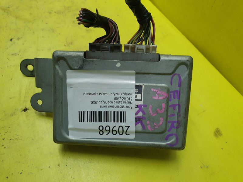 Блок управления акпп Nissan Cefiro A33 VQ20 2001