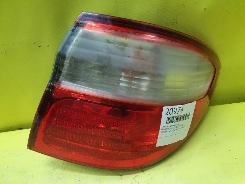 Стоп-сигнал Nissan Cefiro A33 VQ20 2001 задний правый