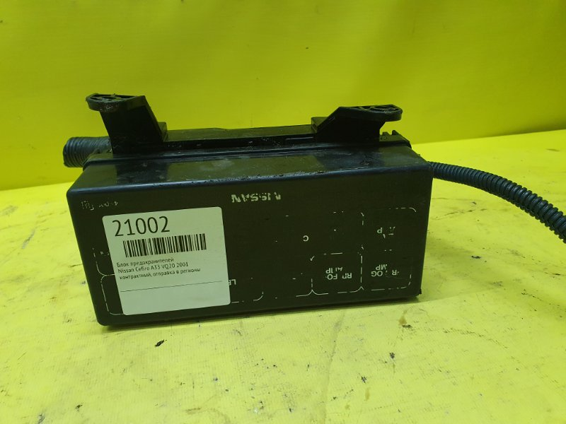 Блок предохранителей Nissan Cefiro A33 VQ20 2001