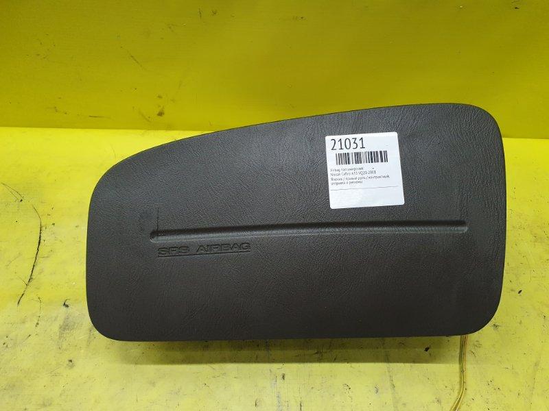 Airbag пассажирский Nissan Cefiro A33 VQ20 2001