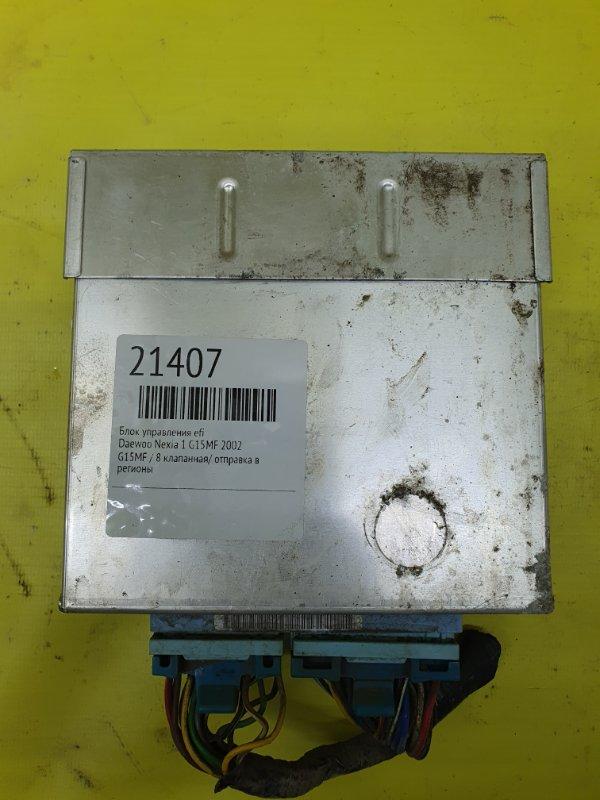 Блок управления efi Daewoo Nexia 1 G15MF 2002