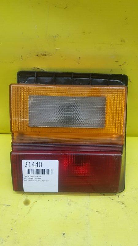 Стоп-вставка Audi 100 443 DS 1988 задняя левая