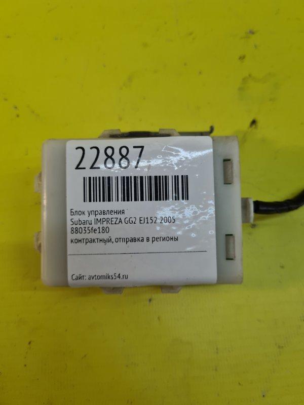 Блок управления Subaru Impreza GG2 EJ152 2005